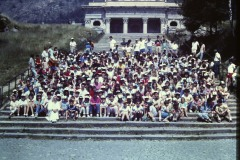 gita1988_024
